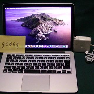 ◉良品◉ Apple MacBook Pro (13インチ Ea...