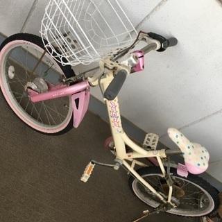 女児用 自転車 難あり