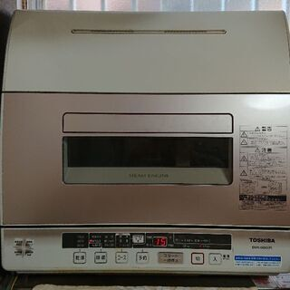 東芝 食洗機