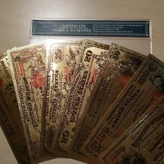 1875年のドル札 7枚!USA Dollar Bill 99....
