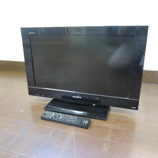 SONY ソニー 液晶テレビ 22型 HDD内蔵 録画付