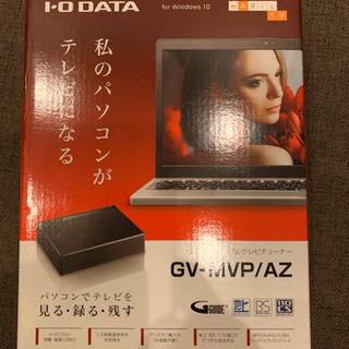 テレビチューナー I-O DATA
