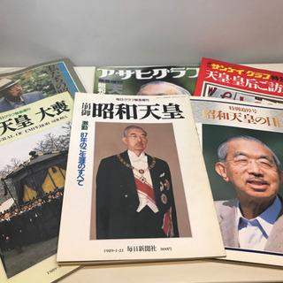 [せ-065]昭和天皇 崩御 雑誌6冊 アサヒグラフなど。