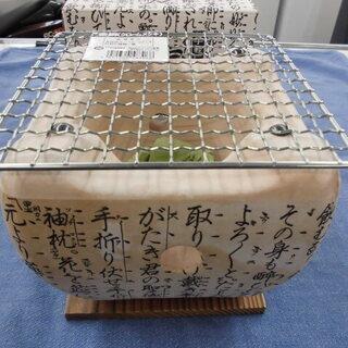 飛騨コンロ 5号 4点セット(本体、敷板、網、燃料入れ) 札幌 西岡店