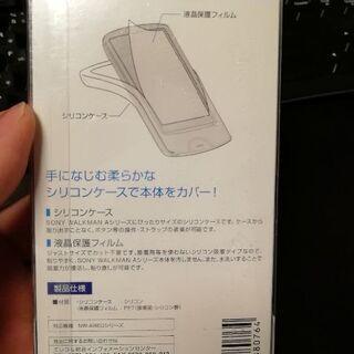 ELECOM シリコンケース walkman A860シリーズ用