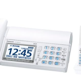 おたっくす新品未使用FAX迷惑電話防止&人感センサー等