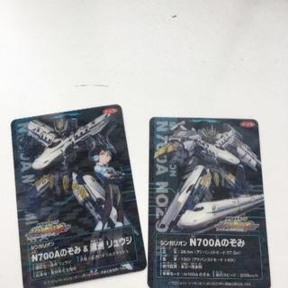 シンカリオン カード