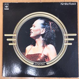 笠井紀美子 - GOLD DISC LP レコード