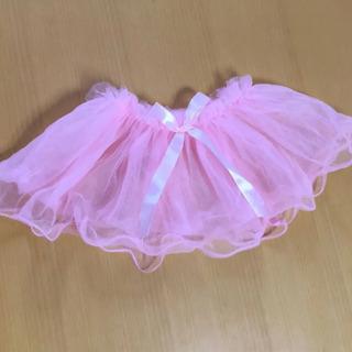 ピンクのチュールで出来た洋服飾り (120cmぐらい)
