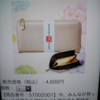 ⭐極 美品⭐ゴールド財布⭐