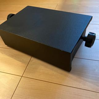 ピアノ補助台(足置き台)