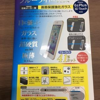 iPhone6s Plus用画面保護強化ガラス オウルテック 未使用