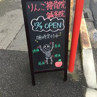 大神宮下駅より徒歩3分