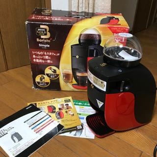 ネスレ Nestle ネスカフェ ゴールドブレンド Barist...