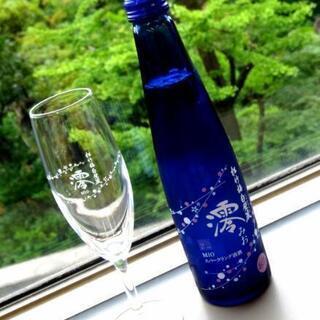 澪 ミオ シャンパングラス