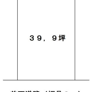 伊賀市白樫・39,9坪・売土地・上野青葉台・メイン道路沿い・道路...