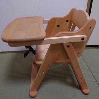 木製ローチェア ベビーチェア 澤田木工所