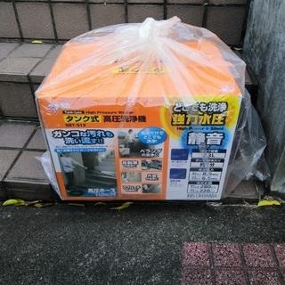 新品アイリスオーヤマ 高圧洗浄機 タンク式 SBT-512