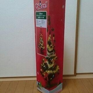 120cm クリスマスツリー