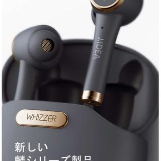 【新品】Bluetoothイヤホン 高音質 高級感
