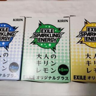 【新品・未使用・非売品】EXILE オリジナルグラス