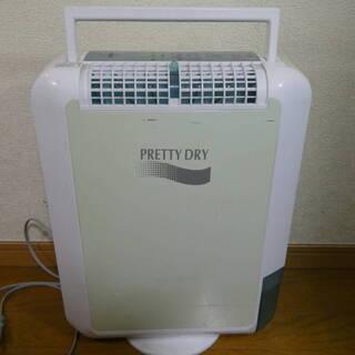 ☆象印 ZOJIRUSHI 除湿乾燥機 RV-ED56型☆部屋干し