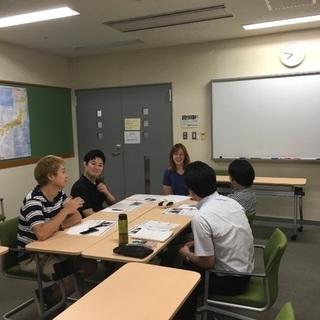 大学生向け無料体験英会話、社会人向け1000円体験英会話