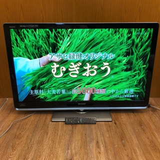 SHARP画面綺麗AQUOS 46型 液晶カラーテレビ LC-4...