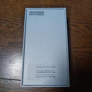SIMフリーiPhone6s 64GB ゴールド
