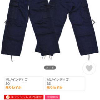 Japan blue jeans カーゴパンツ 美品 32
