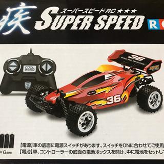 Super Speed RC   ラジコン🚙=꒱‧*