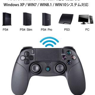 【2019最新版】PS4 コントローラー 無線 Bluetoot...