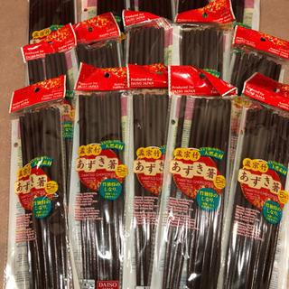 ダイソー 箸 5セットの15袋