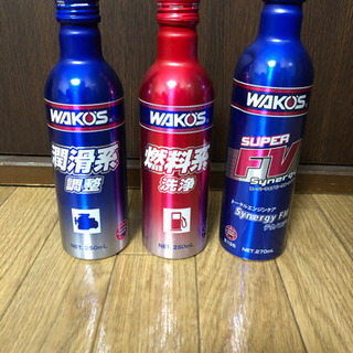 WAKO'S メンテナンス製品 3本セット