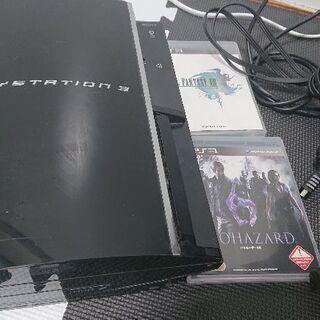 値下げしました!PlayStation3本体 ソフト2枚セット