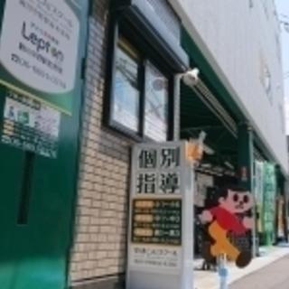 学校の勉強が楽しくなる個別指導塾 学研CAIスクール 駒川中野駅...