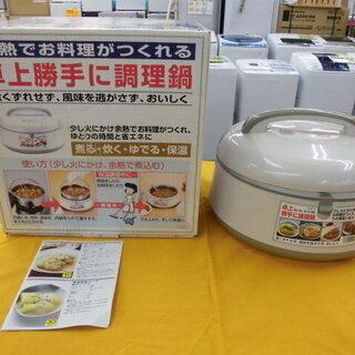 カクセー 保温調理鍋 卓上 調理鍋 3.5ℓ 西岡店