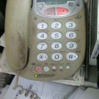 パイオニア製 電話機 子機2台付き 使用可能