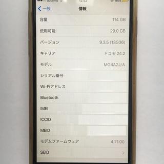 iPhone6 128G simfree (A1586)  ※本...