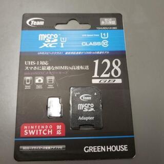 SDXC カード 128GB 新品 未開封