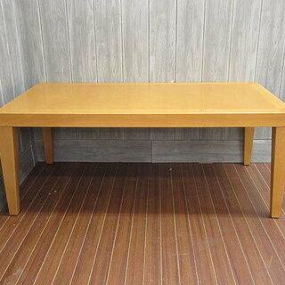 ss0607 木製 センターテーブル ローテーブル ナチュラル ...