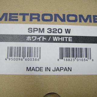 ★セール中につき表示価格より店頭にて大幅割引中! SEIKO セイコー 振り子メトロノーム SPM320 ピュアホワイト - 売ります・あげます
