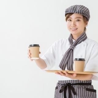 ドックスクール併設カフェ スタッフ募集【受付〜30日まて】