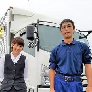 1日1便!月収30万円以上可【4tドライバー】
