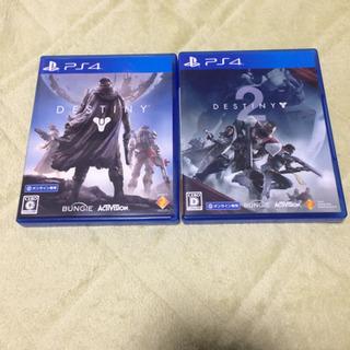 Destiny 1・2 セット