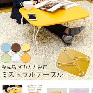 ⭐︎新品⭐︎ ローテーブル(一人用)