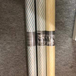 包装紙 teshio paper