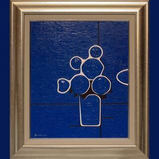 私が描いた油絵です。◆『青い花』◆がんどうあつし肉筆直筆絵…