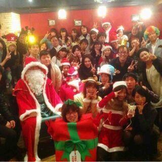 【21日(土)19時~横浜】少し早いクリスマスパーティー!!