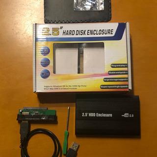 [商談中]2.5 HDD Enclosure for mac U...